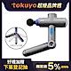 tokuyo 冷熱深層按摩槍TS-166 product thumbnail 2