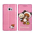 日本授權正版 拉拉熊 HTC 10 / M10 金沙彩繪磁力皮套(熊貓粉)