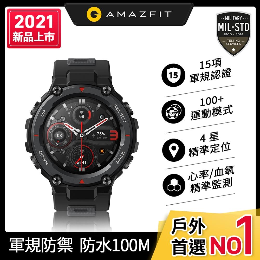 [時時樂限定] Amazfit華米 2021升級版 T-Rex Pro 軍規認證智能運動智慧手錶