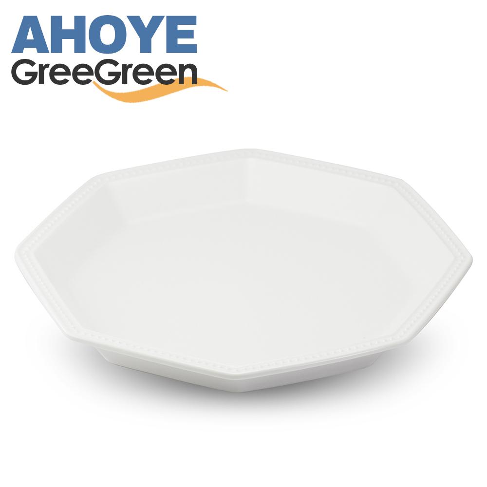 GREEGREEN  匈牙利八角陶瓷點心盤 珍珠白 餐盤 盤子 點心盤