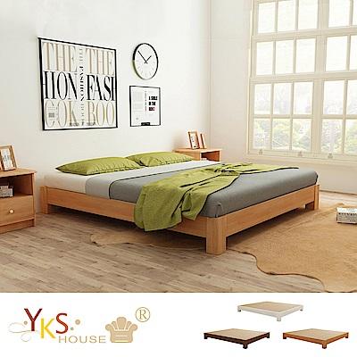 YKS-森永雙人床架床底5尺