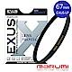 日本Marumi-EXUS LP-67mm 防靜電‧防潑水‧抗油墨 鍍膜保護鏡 product thumbnail 2