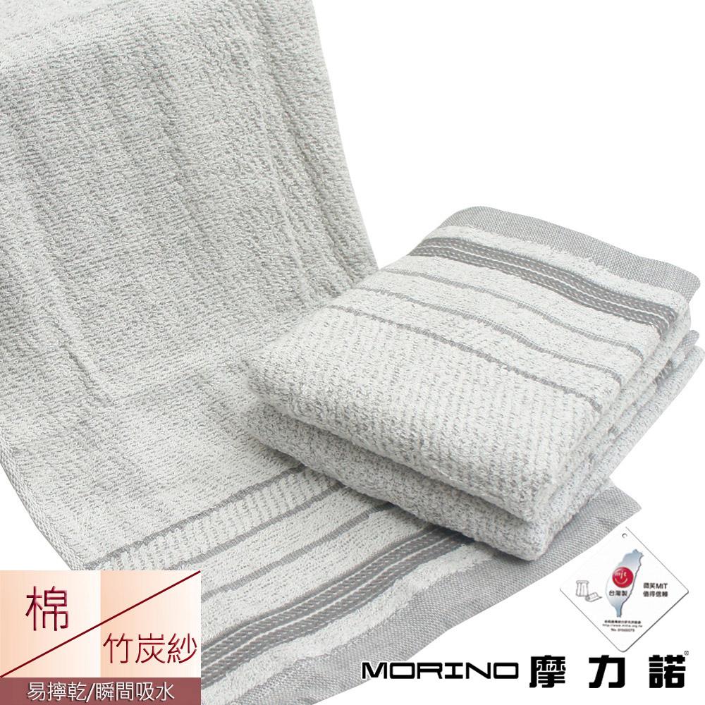 竹炭紗條紋毛巾(超值9入組)  MORINO摩力諾