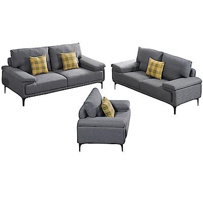 品家居 賽格利北歐風皮革獨立筒沙發椅組合(1+2+3人座)