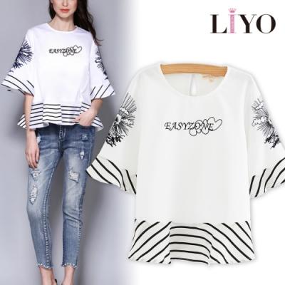 LIYO理優MIT條紋寬鬆彈力透氣T恤-國際機能品牌專利面料