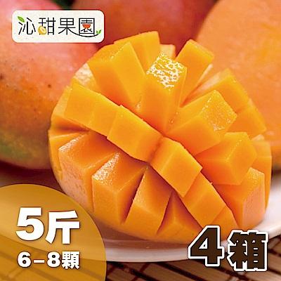 沁甜果園SSN 台南愛文芒果6-8粒裝/5台斤/箱,(共4箱)
