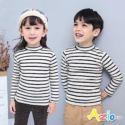 Azio Kids 上衣 磨毛條紋長袖保暖衣(米底黑條)