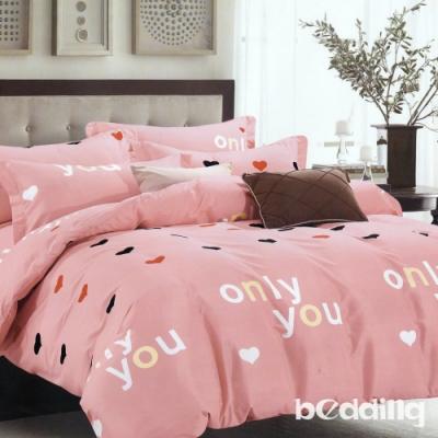BEDDING-活性印染 特大6x7尺床包三件組-唯一的你