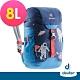 【deuter德國】SCHMUSEBAR 8L兒童背包/書包/旅遊包3612020深藍/藍 product thumbnail 1