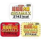 超超超大盛 GIGAMAX 超大泡麵(炒麵) 5盒(每盒約430g)