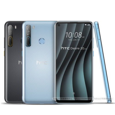 HTC Desire 20 pro (6G/128G) 6.5吋四鏡頭智慧機