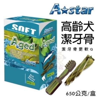 A-star Bones《高齡犬用潔牙骨小盒 雙刷、五星SS》650公克/盒