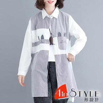 翻領拼接條紋貓咪長袖襯衫 (條紋)-4inSTYLE形設計
