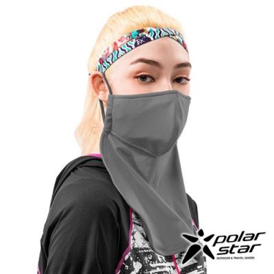 PolarStar 防曬快乾防塵遮頸口罩『灰色』(2入) P19513