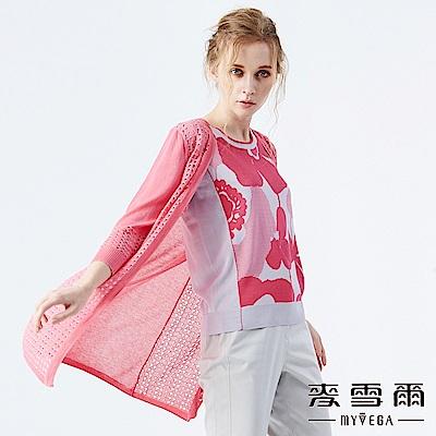 【麥雪爾】鏤空銀蔥圓點針織長版罩衫-粉