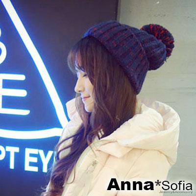 AnnaSofia 細色線混織 2ways球球毛線帽(紅線深藍系)