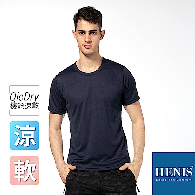HENIS 細緻網眼透氣短袖衫(男款) 藏青