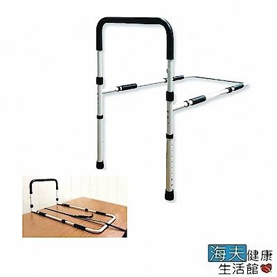 海夫健康生活館 杏華 新型 可調式 床邊 起身 扶手 低款(HB5120)