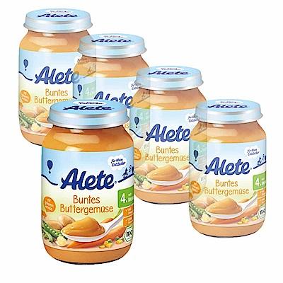 【麗嬰房】德國Alete-寶寶副食品4  (綜合蔬菜泥) 5入組