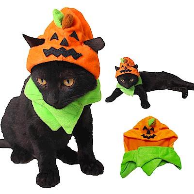 摩達客 寵物萬聖節派對-搗蛋橘南瓜帽綠脖圍頭飾配件