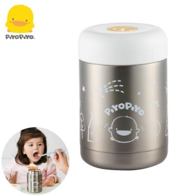 黃色小鴨《PiyoPiyo》不鏽鋼真空保溫食物罐-380ML