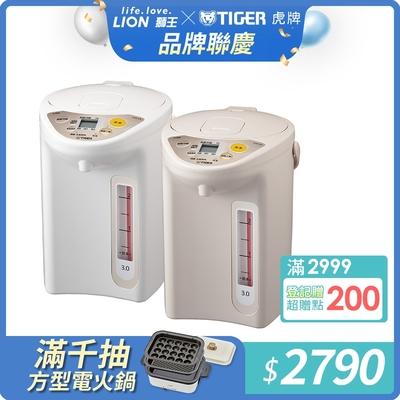 TIGER 微電腦電熱水瓶