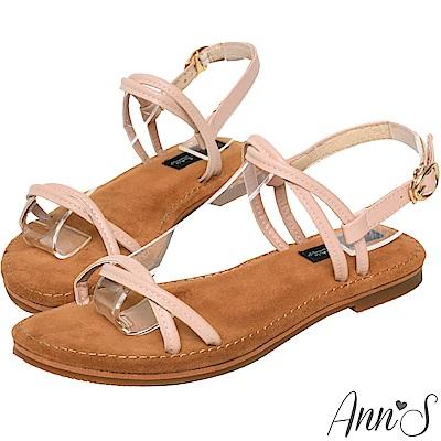 Ann'S水洗牛皮-雙扭結寬版平底涼鞋-粉