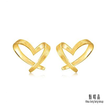 點睛品 心形黃金耳環耳釘_計價黃金