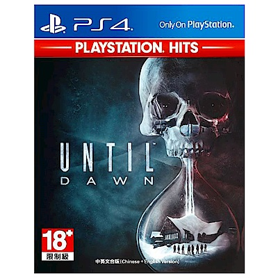 直到黎明 Until Dawn PlayStation®Hits (中英文合版)