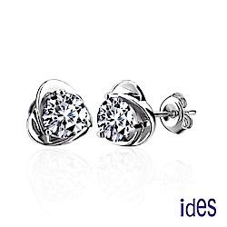 (無卡分期12期) ides愛蒂思 60分E/VS1八心八箭完美EX車工鑽石耳環/愛心三爪