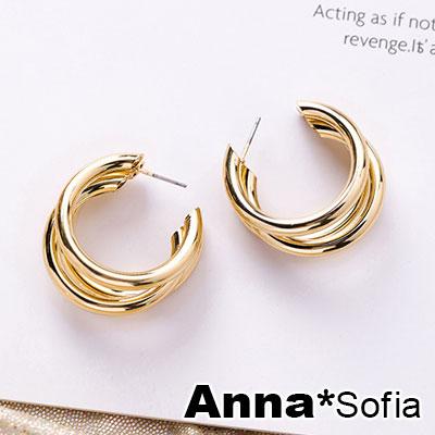 AnnaSofia 層次三圈 C圈耳針耳環(金系)