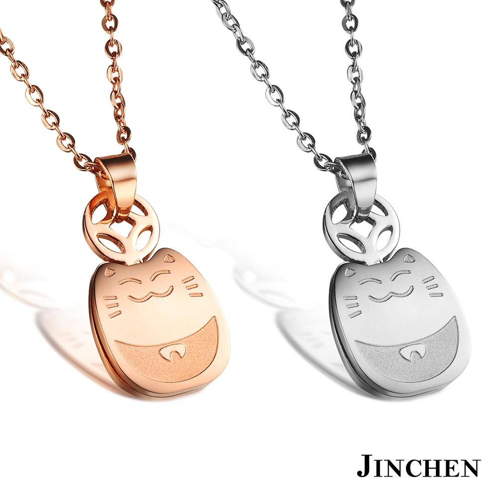 JINCHEN 白鋼招財貓項鍊