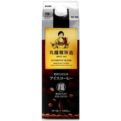丸福 丸福傳承咖啡-無糖(1000ml)