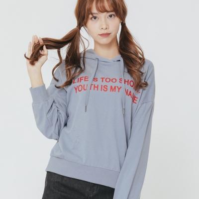 H:CONNECT 韓國品牌 女裝 - 個性標語棉質帽T-藍(快)