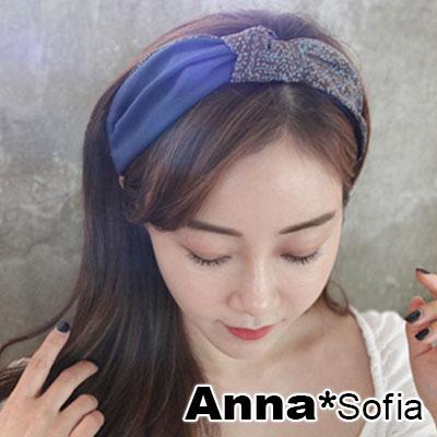 【2件7折】AnnaSofia 雙拼小森葉紋中央結 韓式寬髮箍(藍咖系)