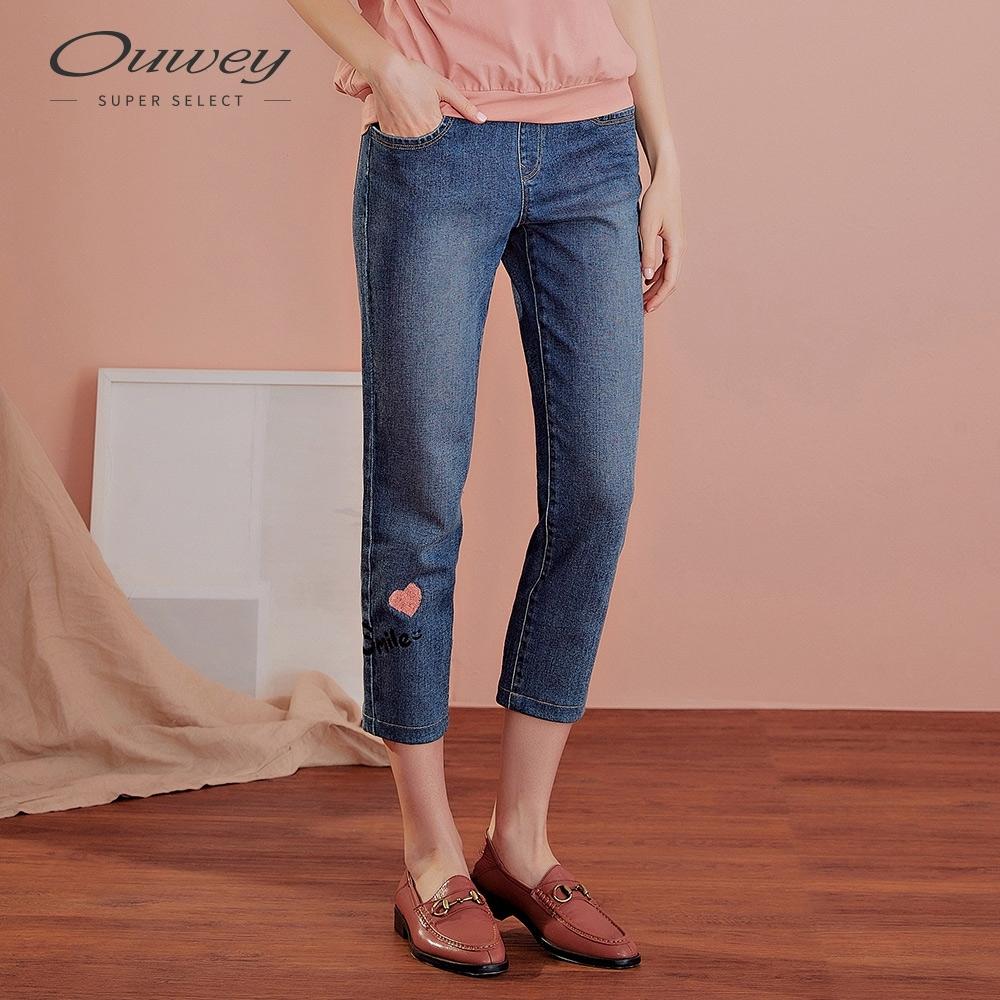 OUWEY歐薇 愛心字母刺繡微彈直筒牛仔褲(藍)