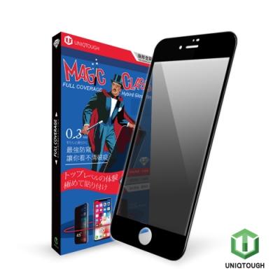 UNIQTOUGH iPhone 7/8 魔幻超強防窺9H滿版鋼化玻璃 - 2色