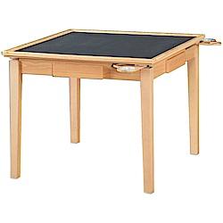 綠活居 伯斯3尺實木多功能麻將桌/休閒桌(二色)-91x91x76cm免組