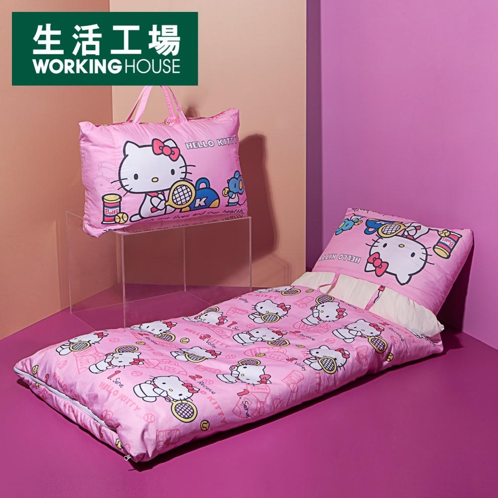 【倒數3天↓全館5折起-生活工場】Hello Kitty 兒童睡袋
