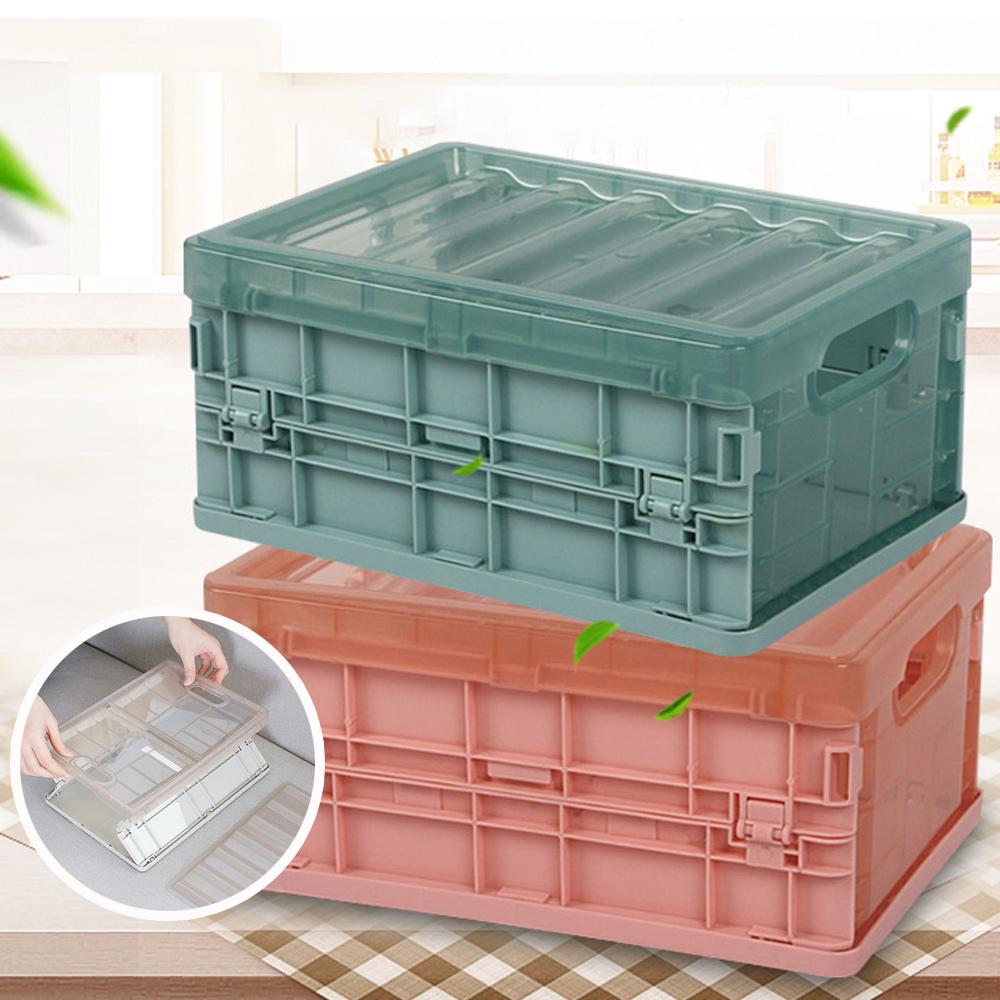 [木暉]日式可折疊大容量收納整理箱車用箱 2入