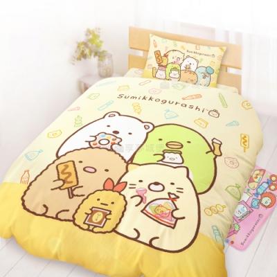 享夢城堡 單人床包雙人兩用被套三件組-角落小夥伴 零食派對-黃