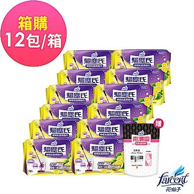 驅塵氏 抗菌濕拖巾-檸檬(12張/包x12包)箱購-加贈克潮靈吊掛式除濕袋-活性炭(單入)