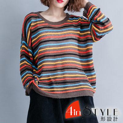 立體彩色條紋長袖針織上衣 (共三色)-4inSTYLE形設計