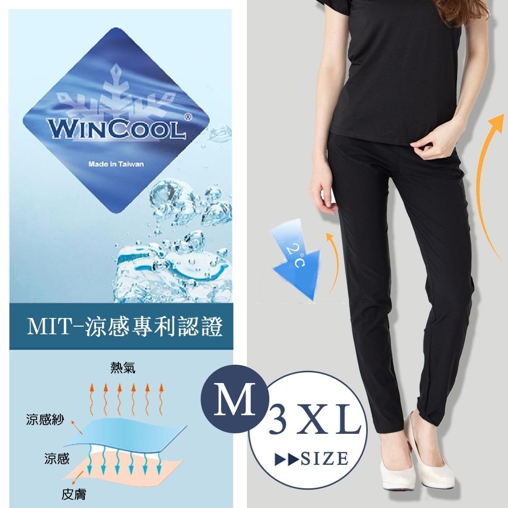2F韓衣-名模款修身提臀涼感褲-黑-(M-3XL)