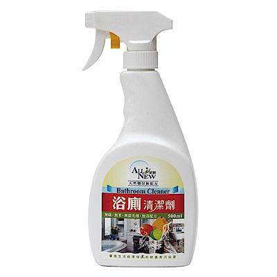 統新浴廁清潔劑-500ML