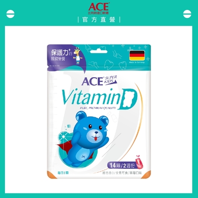 【ACE】ACE Superkids 德國機能Q-維他命D