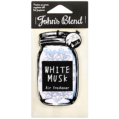 Johns Blend 香氛片-白麝香(1枚入)