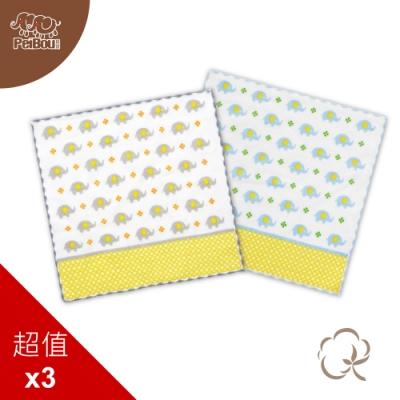 嬰幼手帕/方巾/吸汗巾