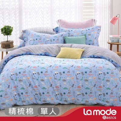 La Mode寢飾 威龍國度100%精梳棉兩用被床包組(單人)