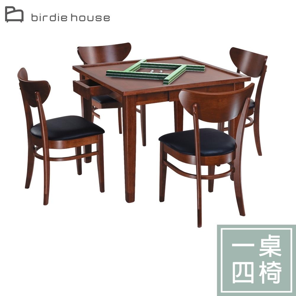 柏蒂家居-傑文2.8尺多功能實木餐桌/麻將桌椅組(一桌四椅)-85x85x75cm